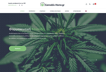 cannabis-home