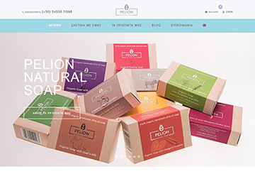 pelionnaturalsoap